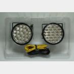 Дневни светлини 18 LED
