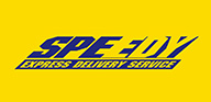 Куриерска фирма Speedy Express Delivery Service