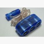 Разклонители и USB зареждачки