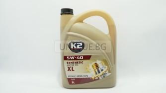 K2  Двигателно масло 5W-40 5L  PETROL /DIESEL/LPG