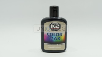 Цветна полир паста COLOR MAX - Черен