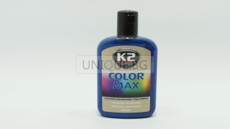 Цветна полир паста COLOR MAX -СИН