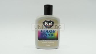 Цветна полир паста COLOR MAX - Светло Сив