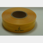 Светлоотразителна лента (Жълта)