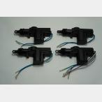 Комплект машинки за центарлно зключване
