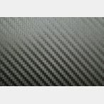 Фолио карбон с въздушни канали   152см Х 1м