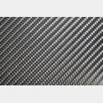 Фолио карбон с 4D+ ефект-черен  152см Х 1м