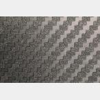 Фолио карбон с въздушни канали   152см Х 1м ПЕРЛА