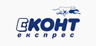 Куриерска фирма Еконт Експрес